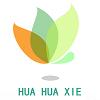 huahuaxie